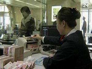 Минфин США подтвердил, что Китай не манипулирует курсом юаня