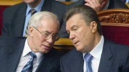 Азарова пока не собираются снимать с должности
