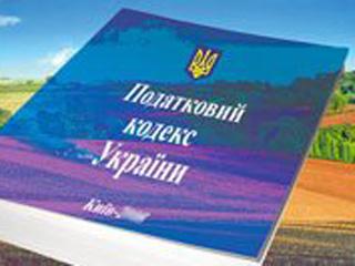 Налоговый кодекс будет принят в целом не ранее 18 ноября