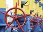 Украина уменьшит объемы закупки газа у России
