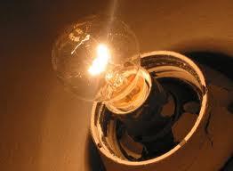 13 января обнародуют новые тарифы на электроэнергию