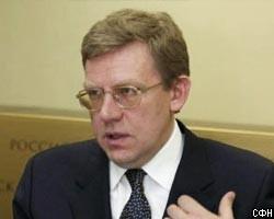 Минфин РФ: Экспортная пошлина на нефть с 1 апреля с. г. может увеличиться на 16%