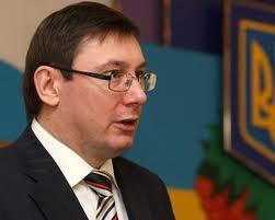 Завтра Луценко идет в ГПУ