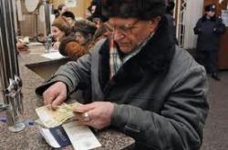 Кабмин повысит пенсионный возраст также и для мужчин
