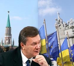 Шпагат Януковича: свободная торговля с ЕС или Таможенный союз