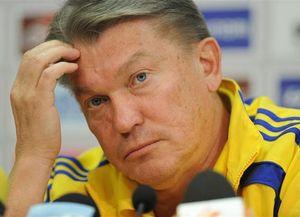 Евро-2012: Украина покинула чемпионат