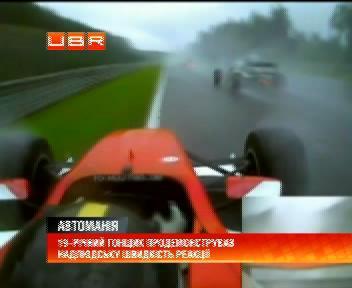 В Формуле-2 вспыхнула новая звезда