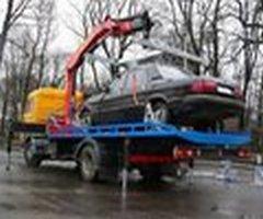 В Москве продадут машины со штрафстоянок