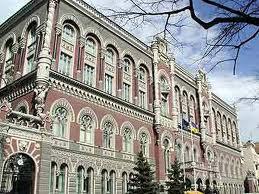 НБУ предлагает убрать с операций по обмену валюты пенсионный сбор