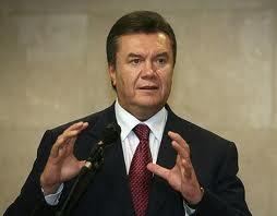 Янукович сократит число министерств