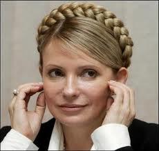 Тимошенко предъявили обвинение в растрате денег