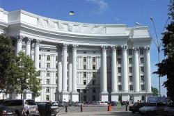 МИД Украины вручил ноту протеста России