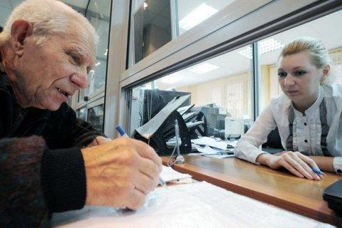 О пенсиях и пенсионном обеспечении в Украине.