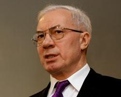 Н.Азаров: Товарооборот между Украиной и РФ за 8 мес. с.г. вырос до 25 млрд долл