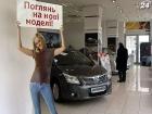 Украинцы стали меньше покупать новые авто