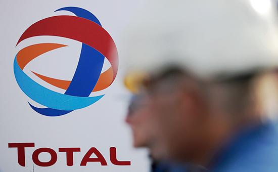 Total сократила 70% сотрудников своего российского подразделения