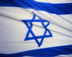 Сегодня вступил в силу безвизовый режим с Израилем