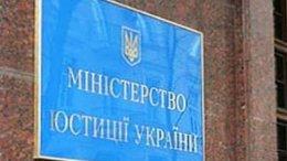 В Украине создали 189-ю политическую партию