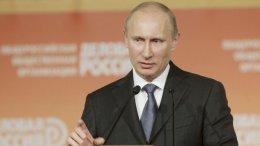 Путин начал предвыборную кампанию