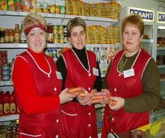 Белорусы не покупают белорусское?