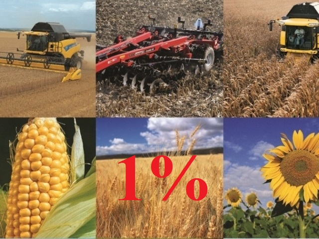 Только 1% - цена вопроса развития агропромышленного комплекса Украины в 2016 году