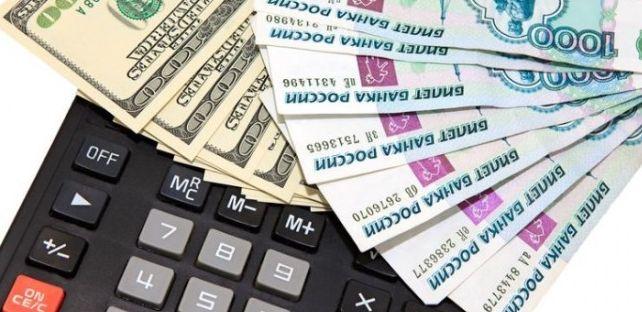 Банки, специализирующиеся на выдаче кредитов: особенности и достоинства
