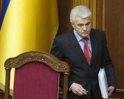 В.Литвин: ВР на следующей пленарной неделе рассмотрит проект НК