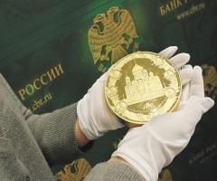 ЦБ РФ снова поднимает границы бивалютного коридора