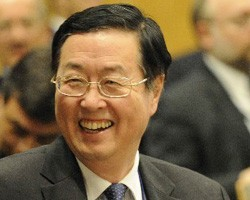ЦБ Китая снова ужесточил требования по резервам банков