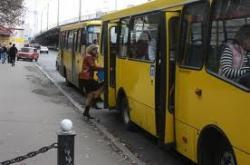Проезд в маршрутках и метро дорожать не будет