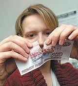 """Как сдать в банк """"плохую"""" банкноту, если банк - не хочет"""