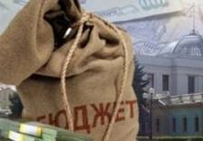 Литвин предлагает 8 декабря рассмотреть законопроект о государственном бюджете на 2011 год