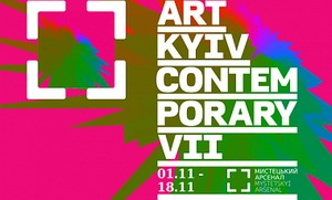 Art Kyiv Contemporary: шик, блеск, красота