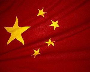 Китай вложит в Африку $20 млрд