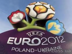 Европейцам предлагают бойкотировать Евро-2012