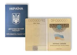 Нардепов обязали вернуть дипломатические паспорта