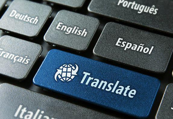 Услуги финансового перевода: когда они необходимы?