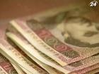 Работодатели просят уменьшить налог на Фонд оплаты труда