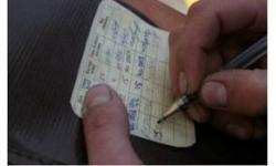 Талоны к водительским удостоверениям отменены