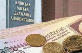 Бюджет столицы на 2011 год будет принят не позднее 30 декабря