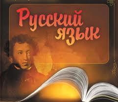 Запорожская область отвоевала русский язык
