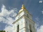 Киев - первый в рейтинге самых популярных туристических направлений