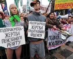За пару недель митингующие потратили 100 миллионов грн!