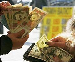 Валютный рынок Украины в январе