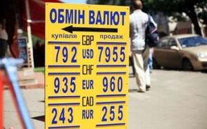 МВД закрыло 23 теневых обменных пункта
