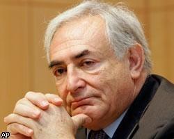 Главу МВФ назначили арбитром межгосударственных валютных споров