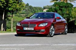 BMW представила новый автомобиль