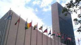 Ливии вернули членство в Cовете по правам человека