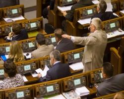 Меморандум с МВФ: ВР до конца марта должна принять закон о пенсионной реформе