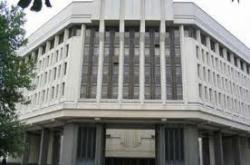 """На здании крымского парламента слово """"Рада"""" заменили на """"Совет"""""""